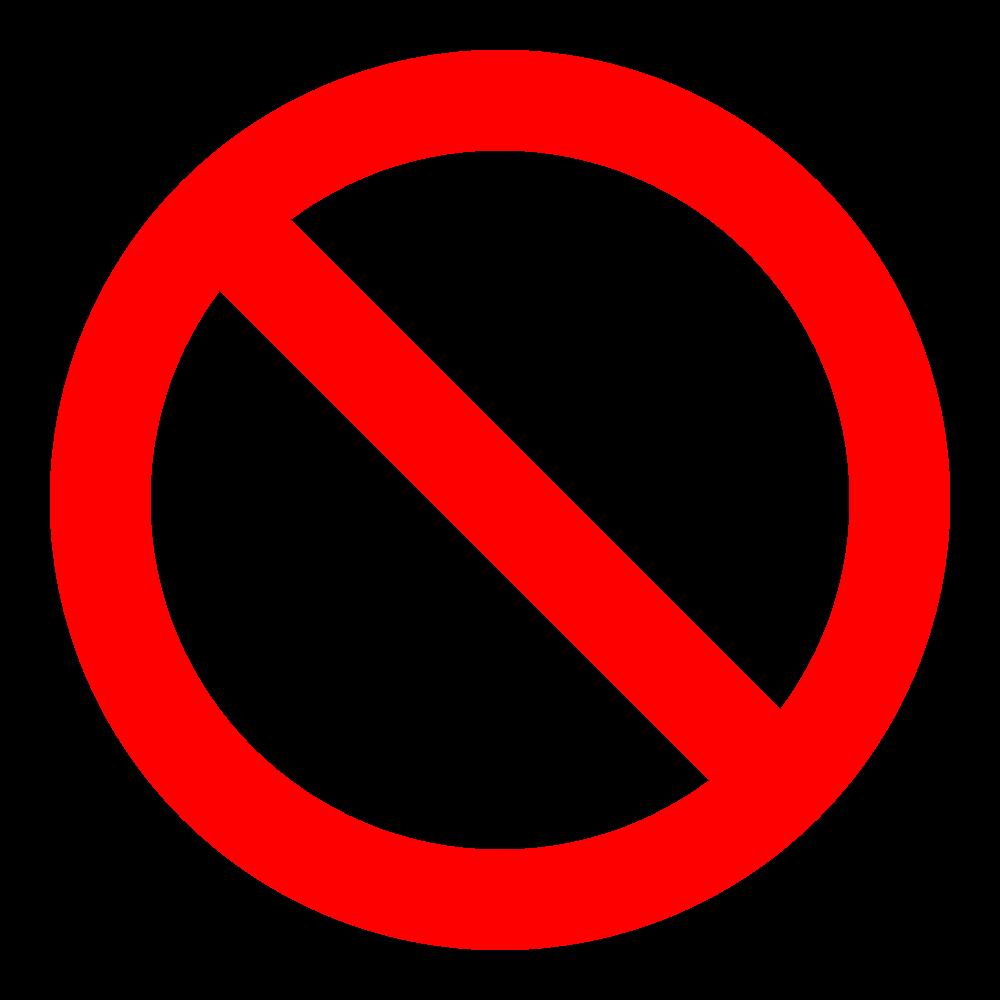 Do Not Enter Sign Clip Art - Cliparts.co
