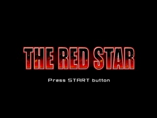 Speed Demos Archive - The Red Star