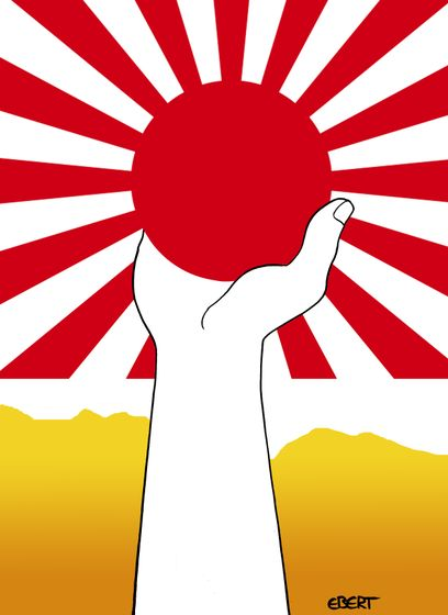 Cartoon Movement - The rising sun