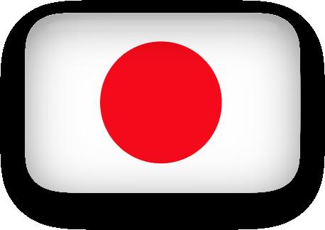 Clip Art Japan - Cliparts.co