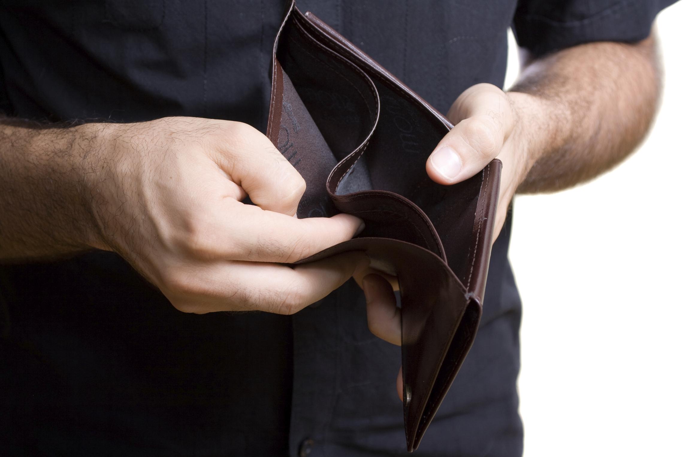 Գումար չի եղել՝ չեն ծախսել․ «Ժողովուրդ»