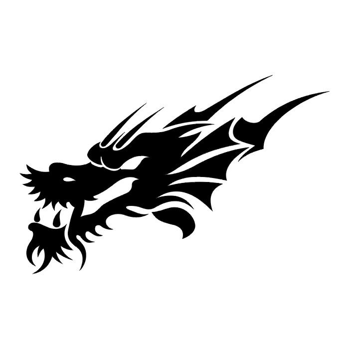 Dragon Head Clip Art - Cliparts.co