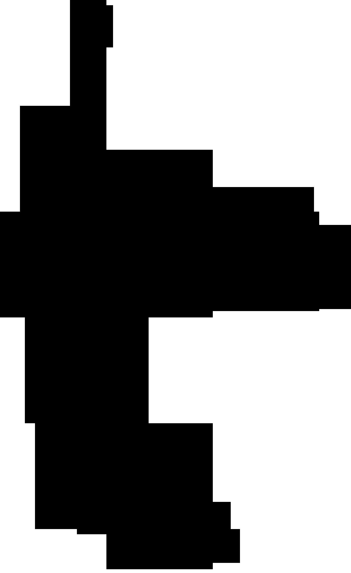 Guitarist Logo Design