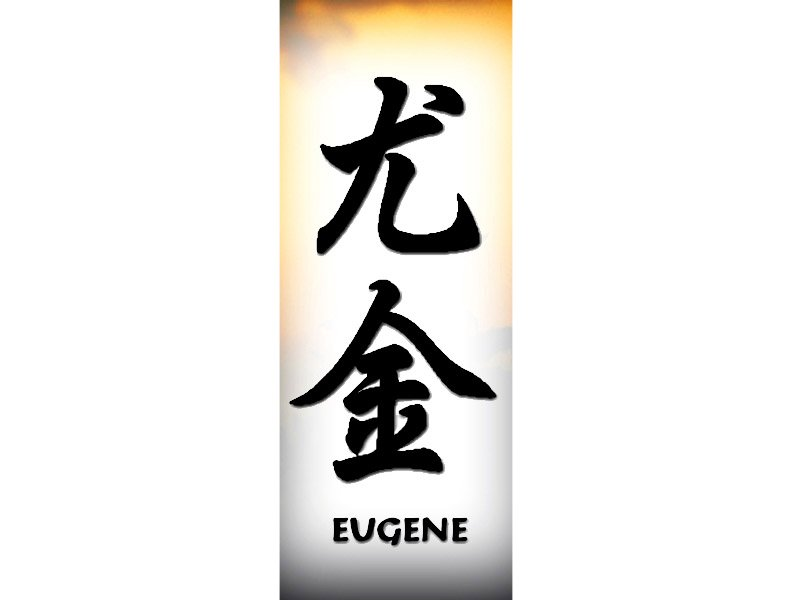 Для имени евгений тату