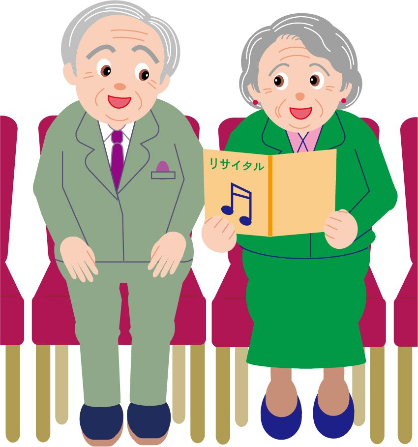 Vector cartoon old couple singing | Vector Images - Free Vector ...