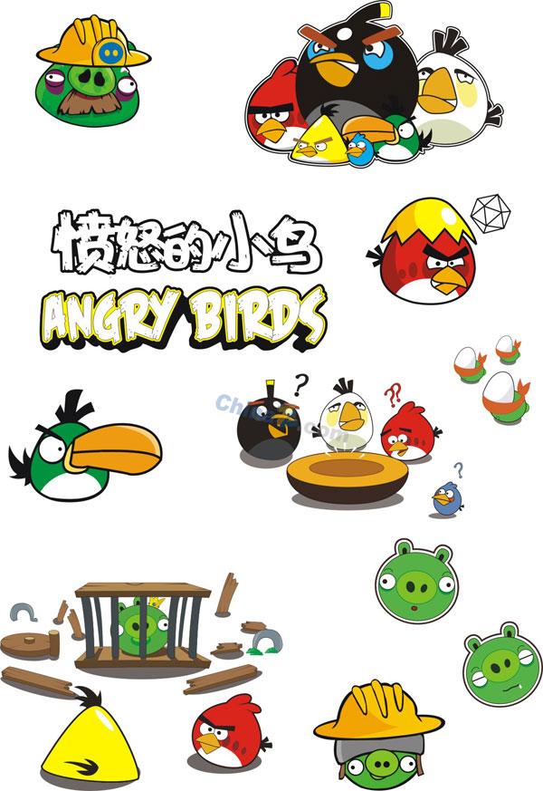 Free Bird Vector - Cliparts.co