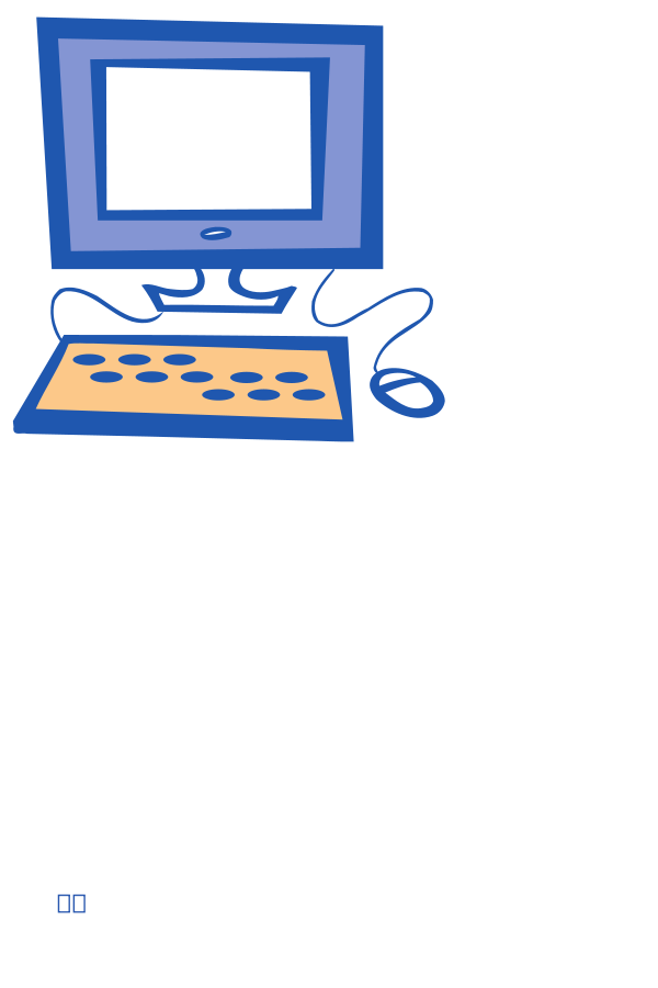 Simple Computer small clipart 300pixel size, free design ...
