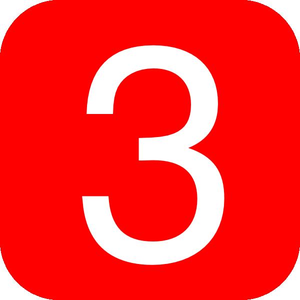Цифра три  видео