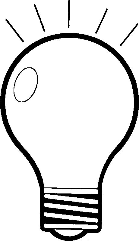 Lightbulb Clipart Black And White Images & Pictures - Becuo