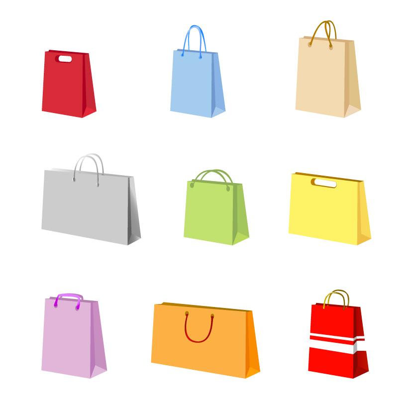 Free Shopping Bag Vector - Cliparts.co