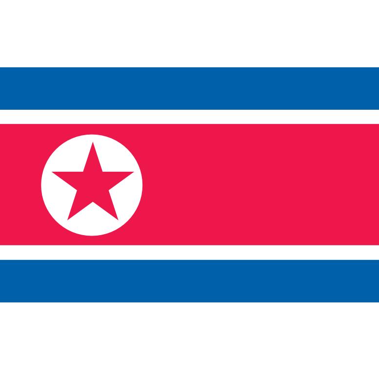 korea flag clip art - photo #39