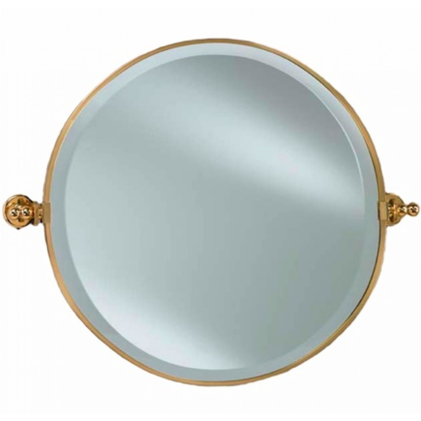 Round Bathroom Mirror With Shelves | Home Improvement ...