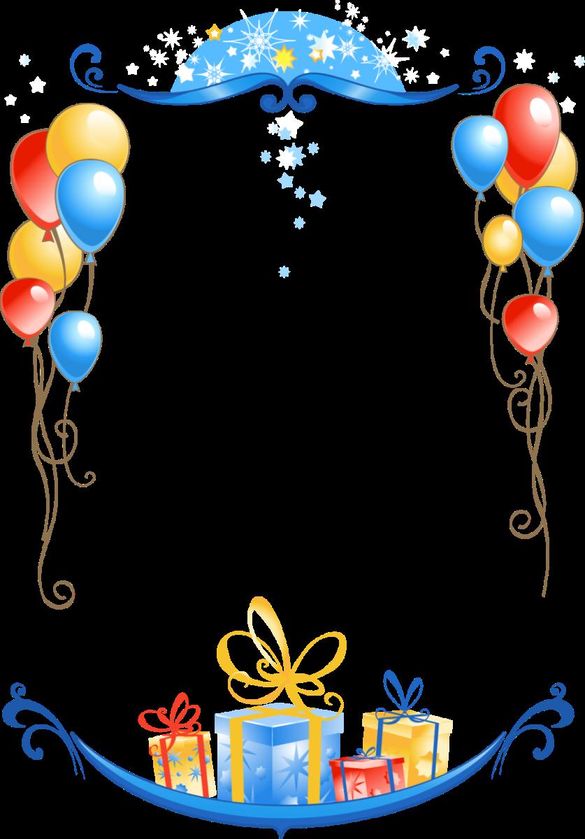 Открытки с днем рождения для оформления текста 82
