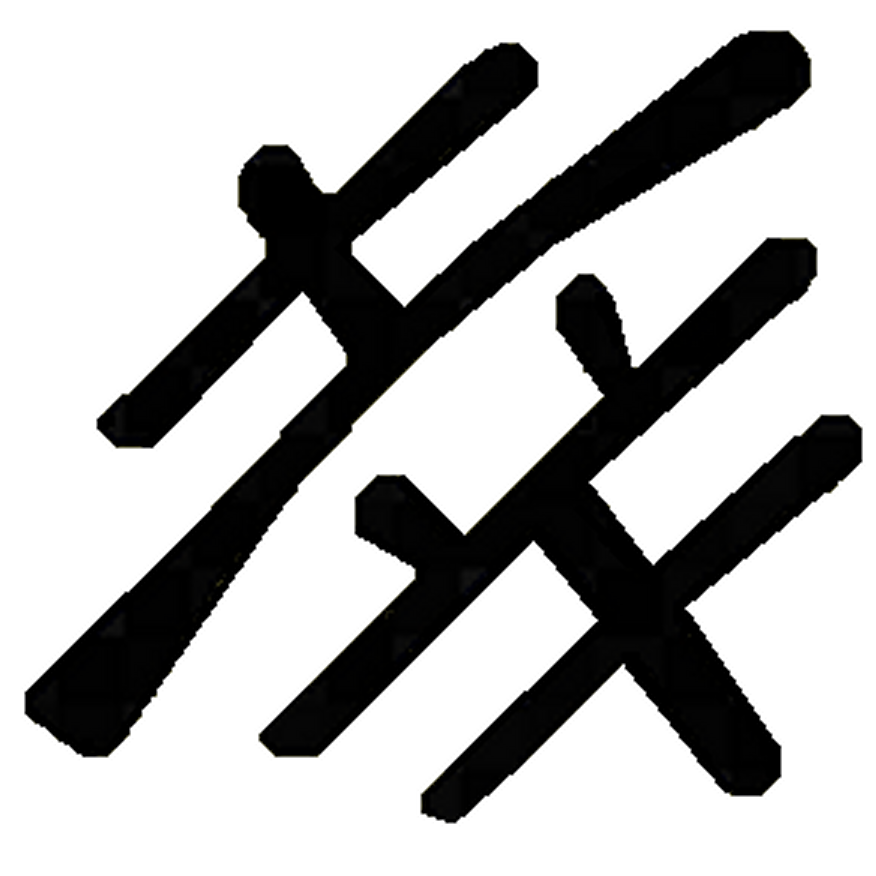 Japanese Kanji Symbol for happiness  Blessings and