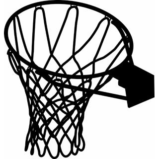 Basketball Vector Art - Cliparts.co