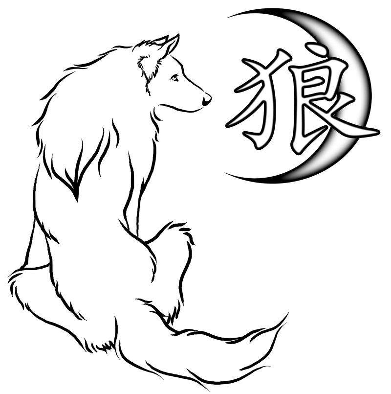 Simple Wolf Lineart : Wolf outline drawing cliparts