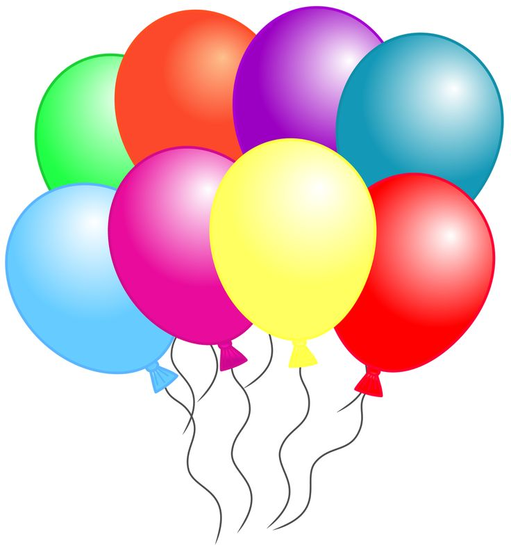 Birthday Balloons Clip Art Free: Birthday Balloons Clip Art Free