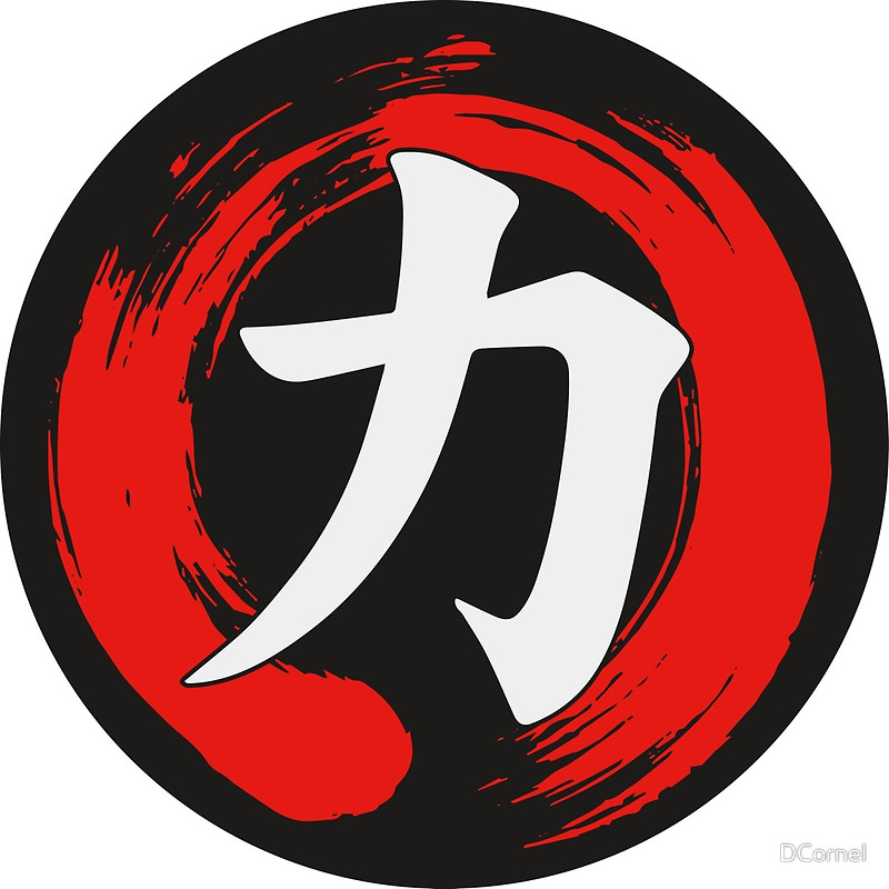 13*12.5CM Karate Chinese Kung Fu Signs of Car Stickers ... |Chinese Sign For Karate