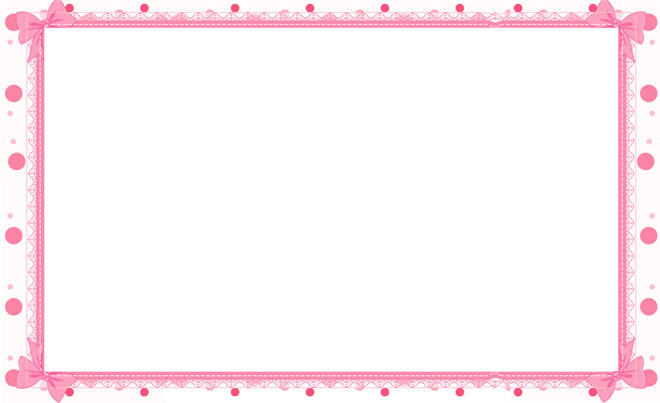 Baby Shower Border Paper Cliparts Co