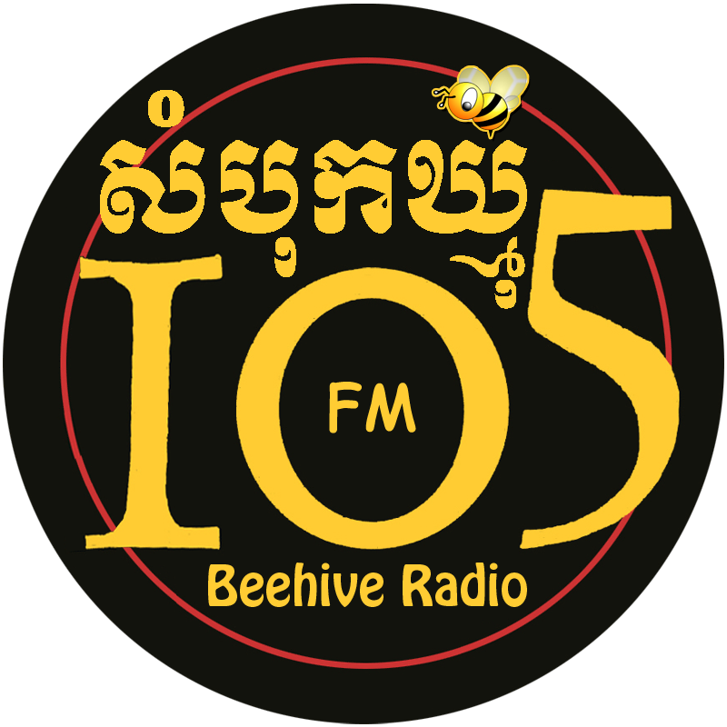 Beehive Radio FM 105MHz - Android Apps on Google Play