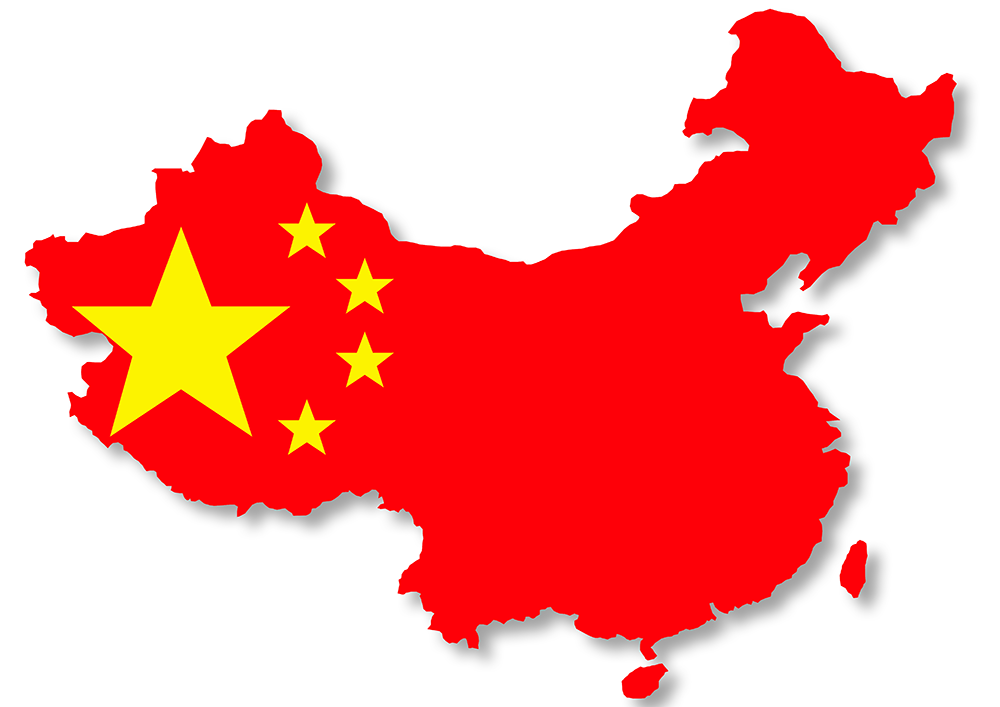 china flag map www imgkid com the image kid has it story book clipart image storybook clip art free