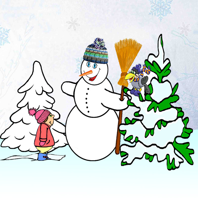 winter vacation clipart - photo #19