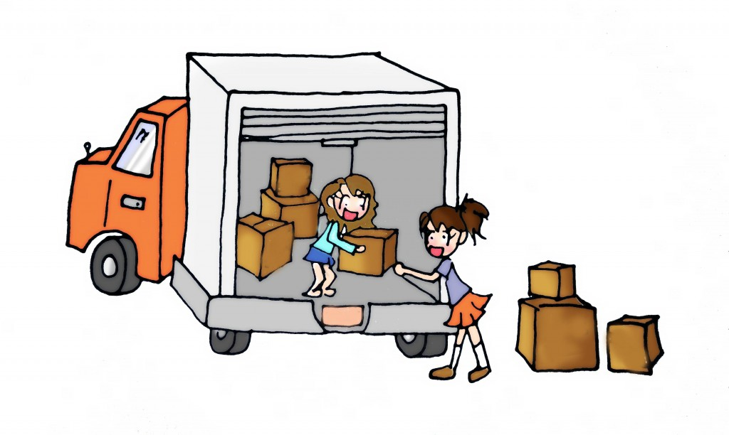 Moving Truck Cartoon Cliparts Co