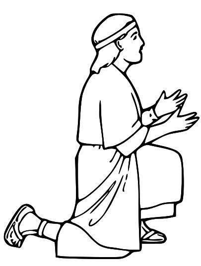 Lds Clipart Prayer Cliparts Co