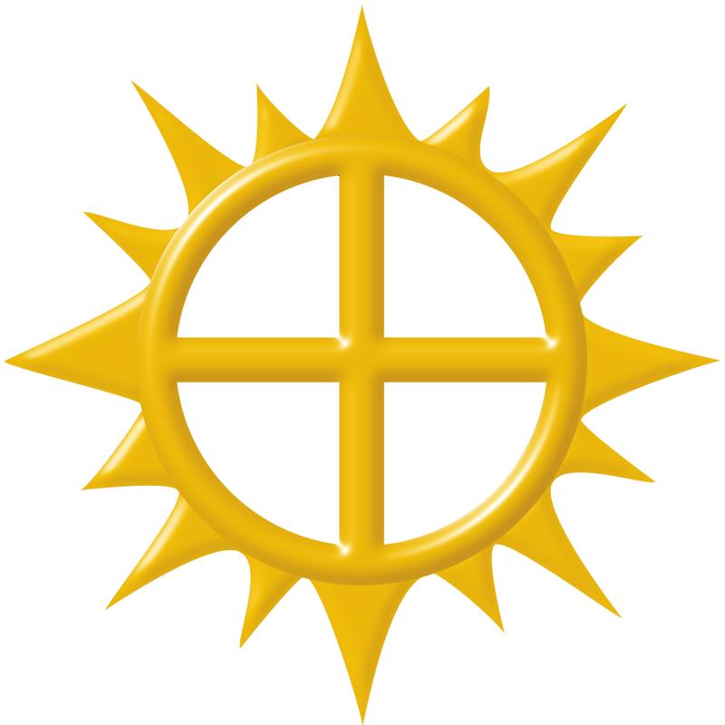 Solar Cross Odins Cross Sun Cross Wheel of Taranis