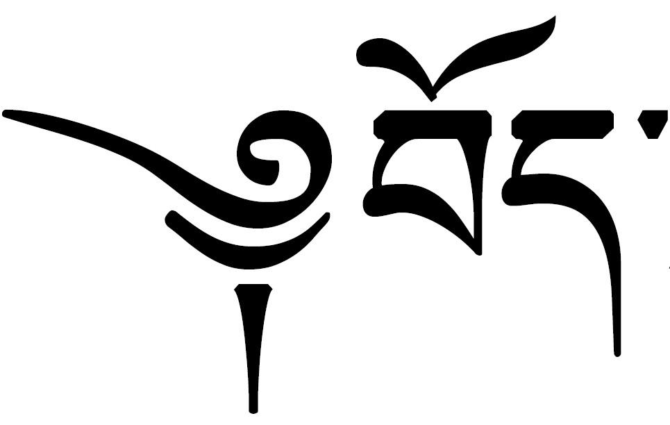 tattoo symbols amp design index alphabetical listing of - 965×612