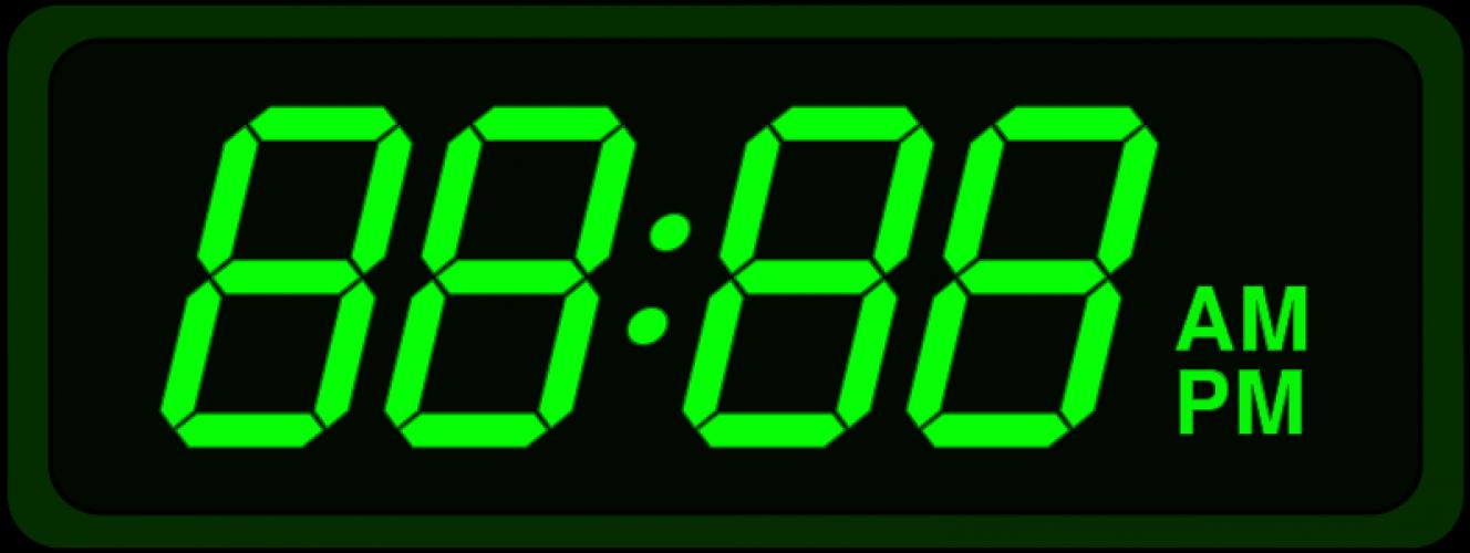 Digital Clock Display Vector Image | Public Domain Vectors - Cliparts ...: cliparts.co/clipart/128827