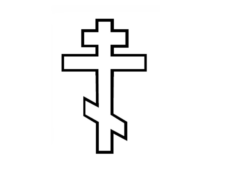 Free Cross Images