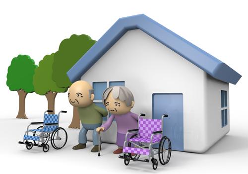 free clip art home care - photo #13