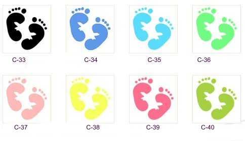 Baby Foot Print Clip Art Clipartsco
