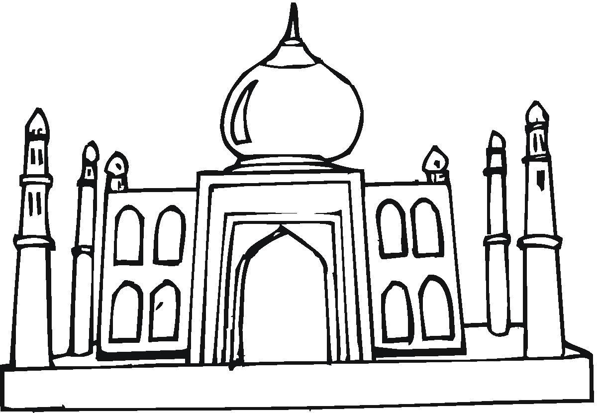 Clip Art Taj Mahal - Cliparts.co