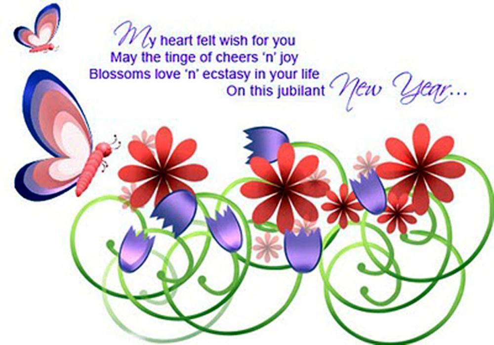 happy new year 2013 graphics free