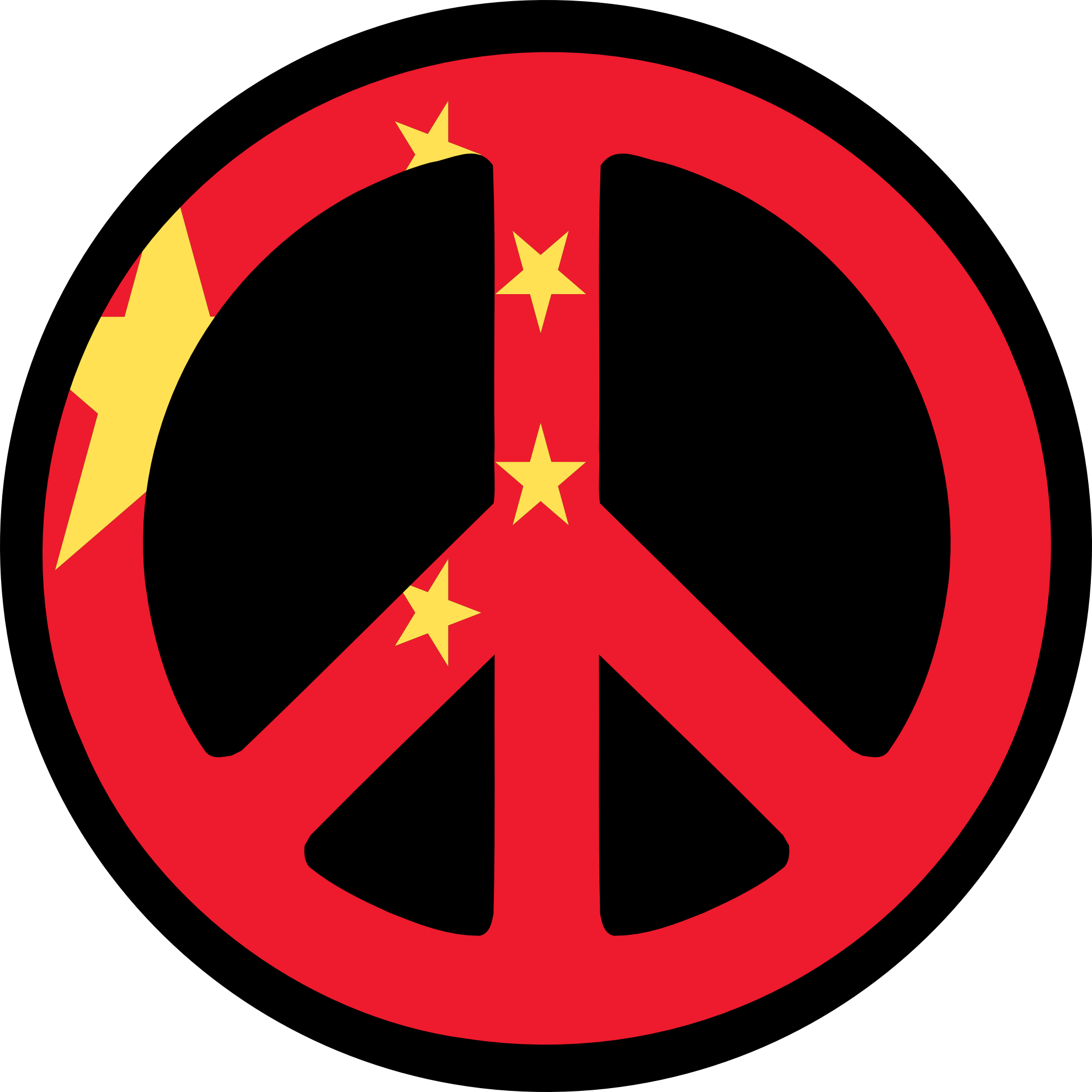 Chinese Peace Symbol Clipart