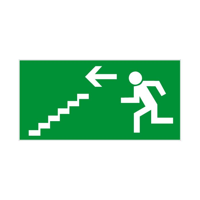 pictures of exit signs clipartsco