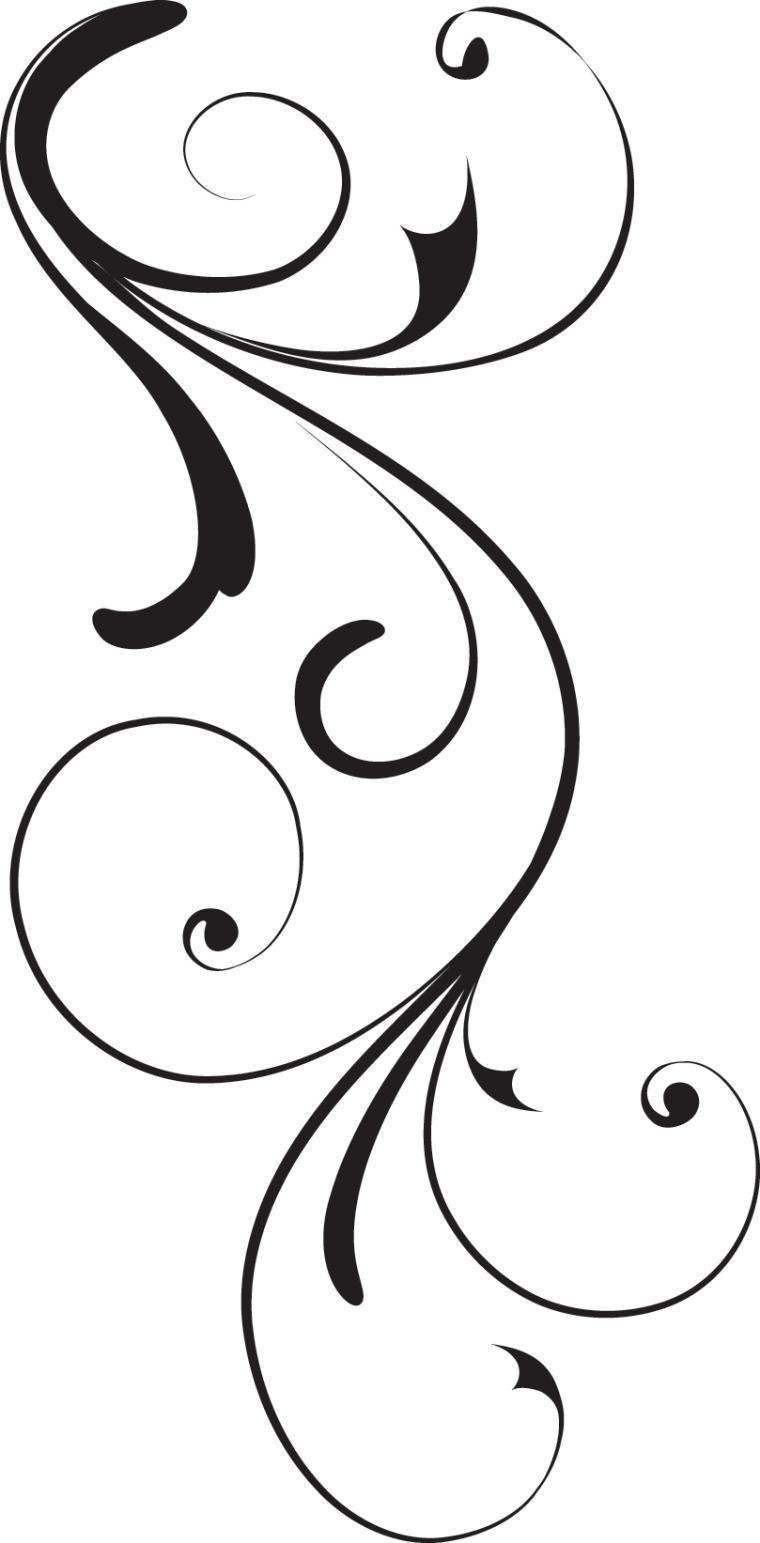 Swirl clipart clipart panda free clipart images swirl clipart 500 500 - Free Clip Art Design