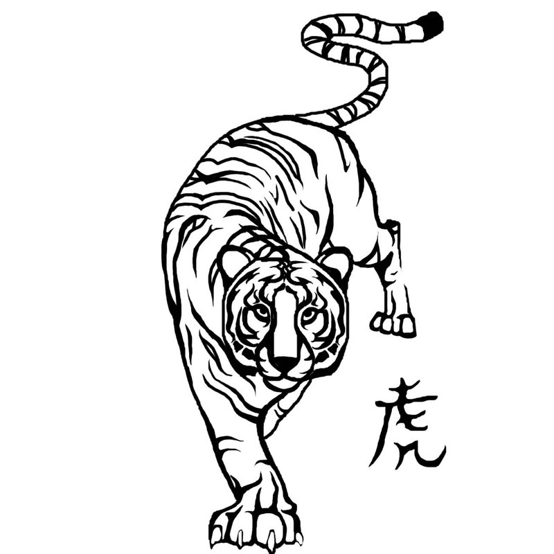 Tiger Line Drawing Easy : Tiger tattoo outline eyecatchingtattoos cliparts