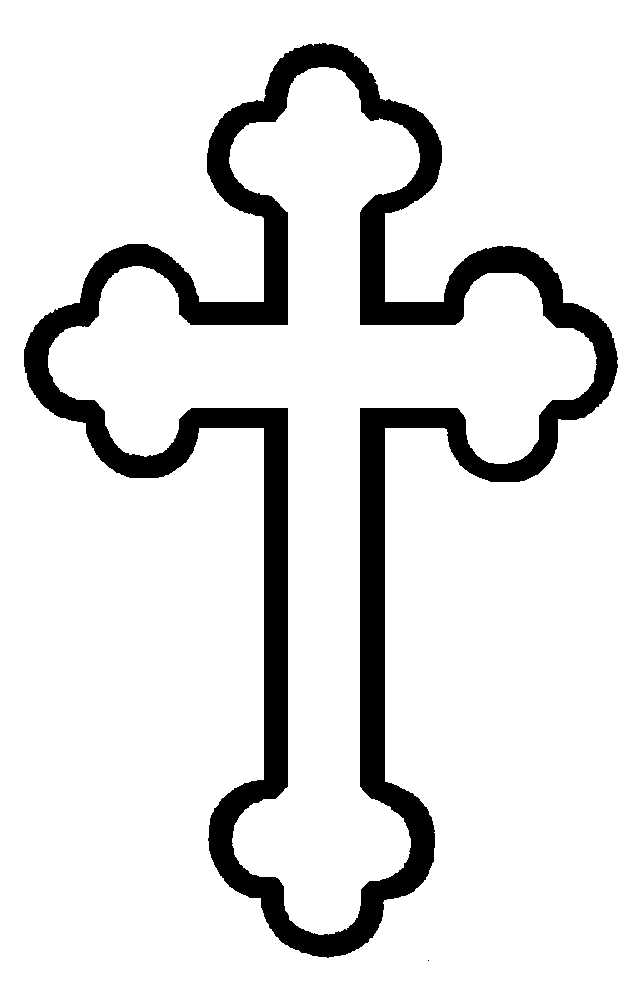 Clip Art Of A Church - Cliparts.co