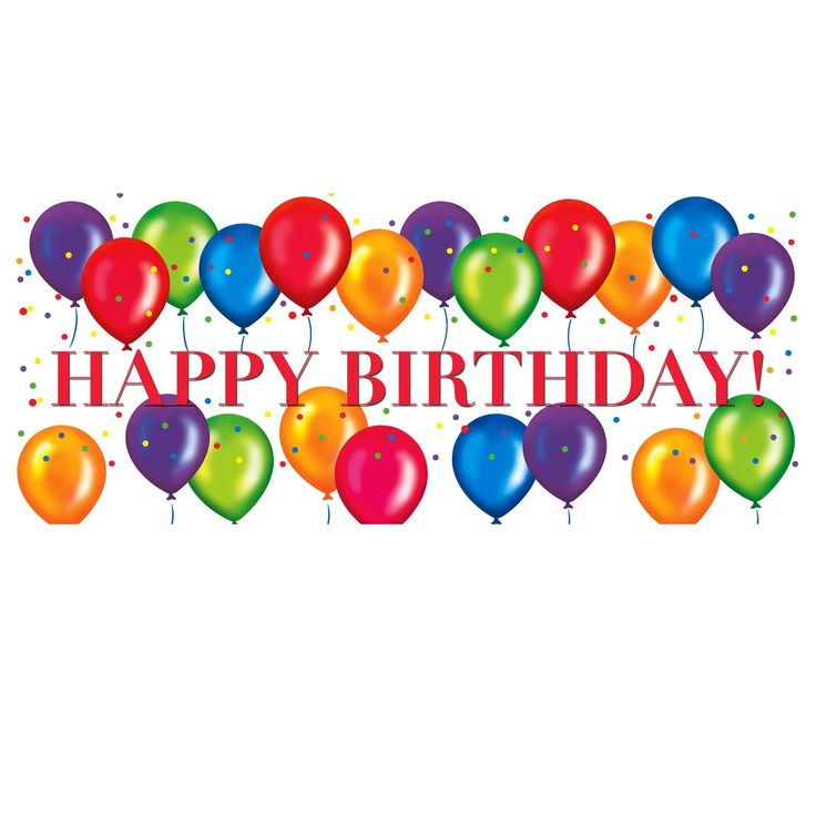 Birthday Wishes Clip Art Cliparts Co Free Happy Birthday Wish To N
