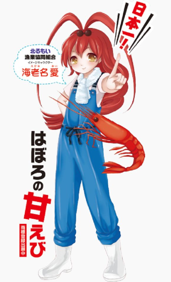 Fishermen in Hokkaido hope their anime mascot will convince you to ...