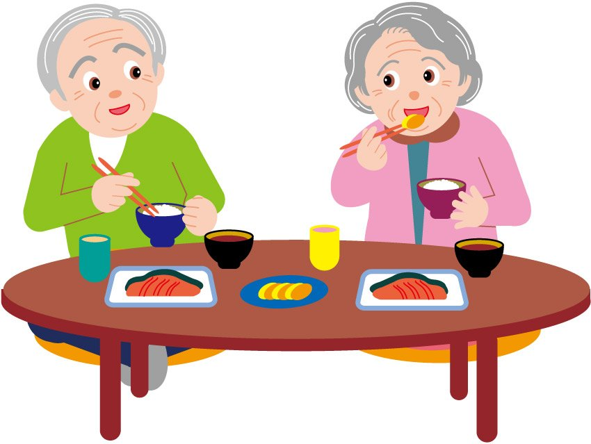 grandparents clipart pictures - photo #41