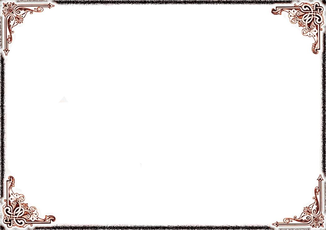 elegant page borders - photo #15