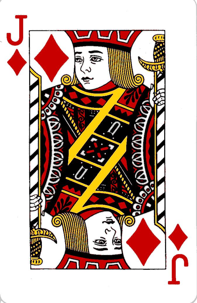 дама пик с королем бубен