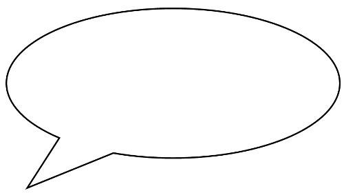 Speaking bubble clip art - ClipartFest