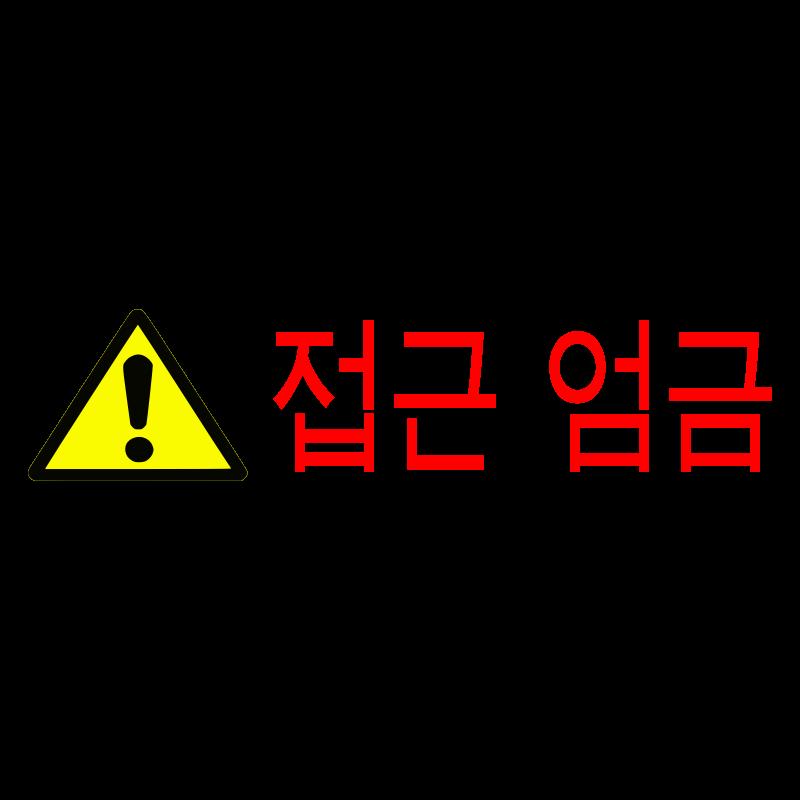 korean clipart - photo #50