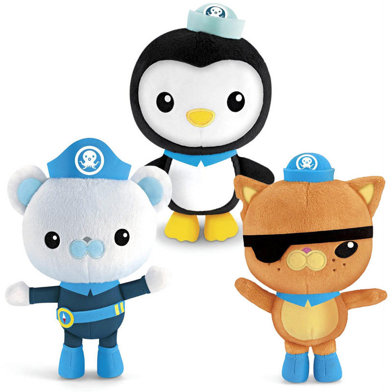Soft Toys Clip Art : Cartoon pictures of toys cliparts