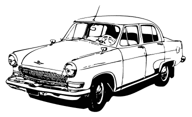 Classic Cars Clip Art besides Daisy also Make Your Own Dashboard in addition Gemstone Cuts together with Motorbike. on old classic